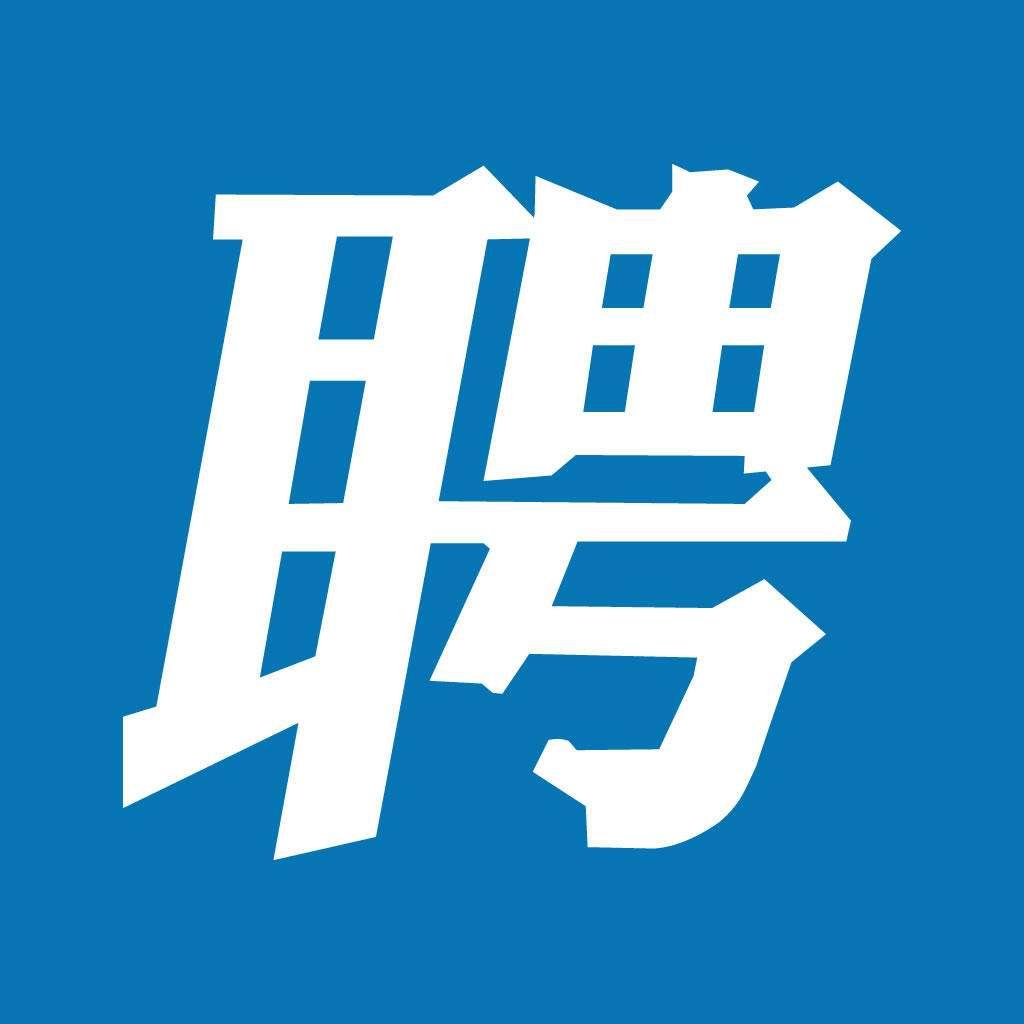 广西恒诚物业服务有限责任公司